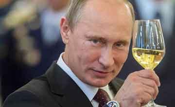Поздравления от Путина с днем рождения